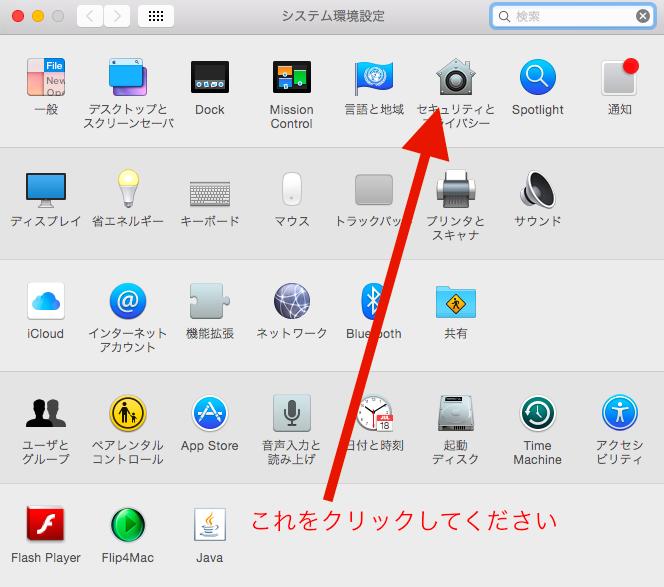 スクリーンショット 2015-02-05 21.53.32
