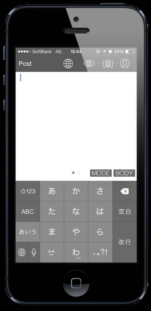 iOS Screenshot 20140720-155404 04