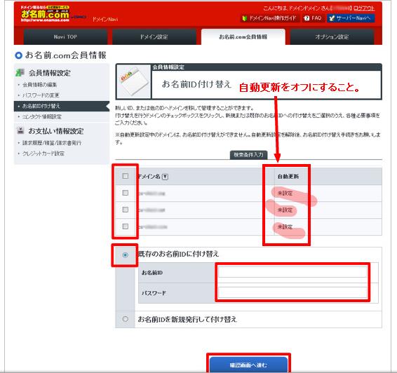 ドメイン取るなら お名前.com   ドメイン取得 年間380円~