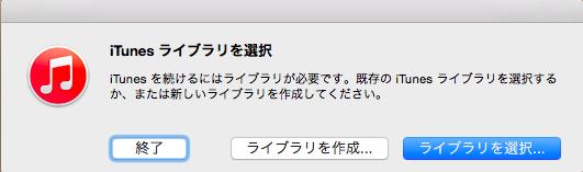 スクリーンショット 2015-03-01 12.40.09