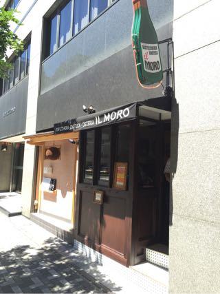 イルモロ こちらは北イタリア料理のお店