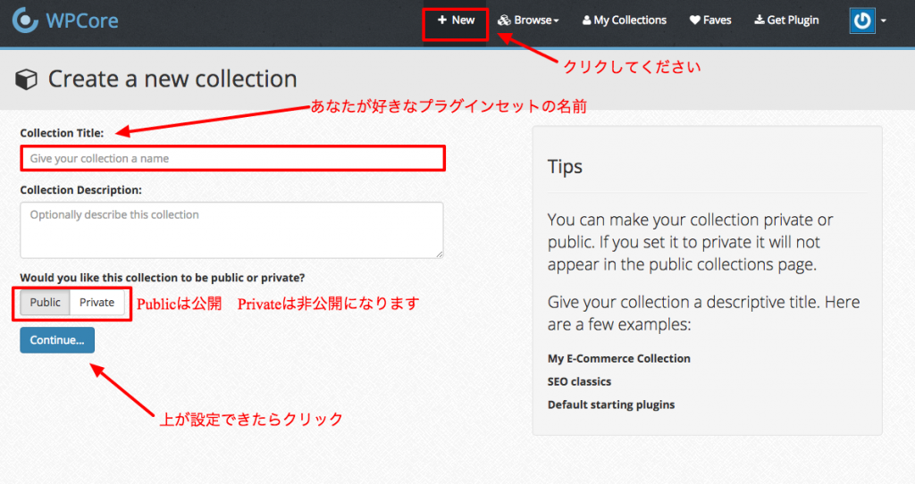 new-collection-wpcore-com