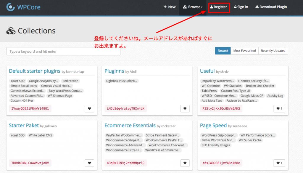 wordpress-plugin-collections-wpcore-com